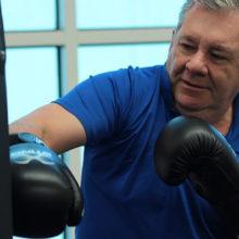Бокс для любителей держать себя в форме